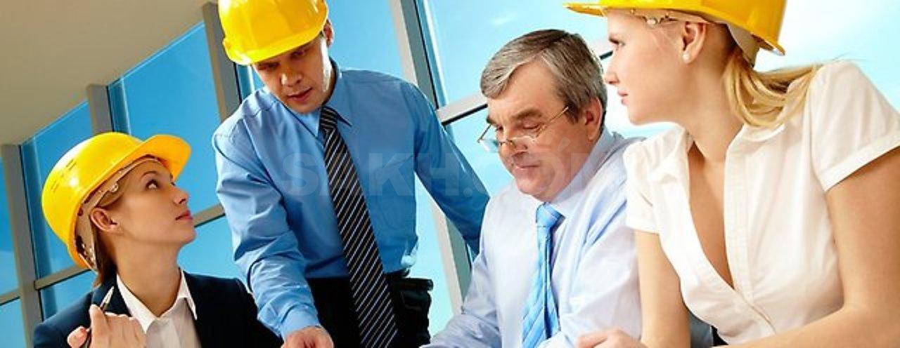 Профессиональная переподготовка по охране труда