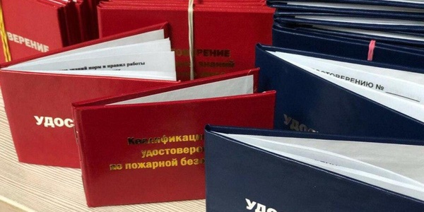 Обучение по охране труда ОАО РЖД