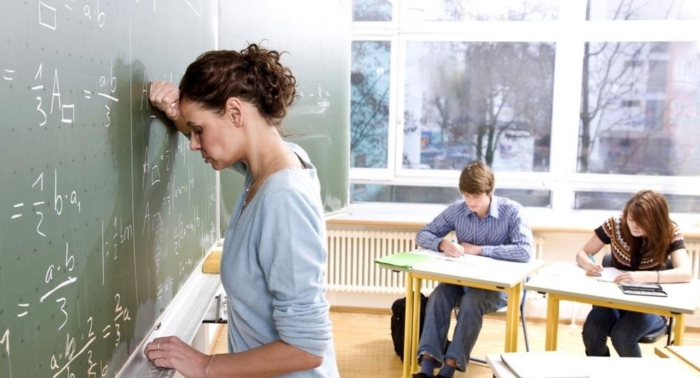 Охрана труда учителя надомного обучения