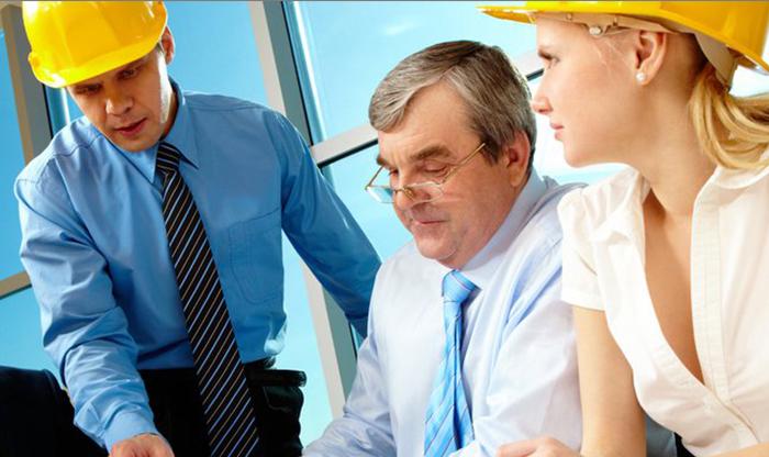 Обучение специалистов и руководителей по охране труда