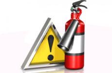 Обучение охране труда и пожарной безопасности