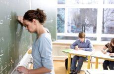 Обучение охране труда учителя надомного обучения