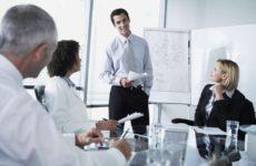 Обучение по охране труда — профессиональная переподготовка